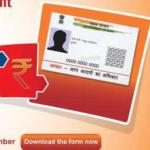 Link Aadhaar card with ICICI bank account online